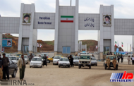 مرزهای اقتصادی ظرفیتی برای توسعه استان کرمانشاه