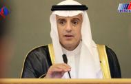 عادل الجبیر ایران را تروریست خطاب کرد! + پاسخ کاربران