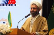 امام جمعه طبس معرفی شد