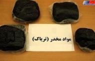 52 کیلوگرم تریاک در میاندوآب کشف شد