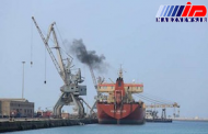 کشتی ترکیهای در مسیر یمن دچار انفجار شد