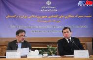 زمان آغاز پروازهوایی بین ایران و ترکمنستان تعیین شود