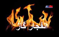 انفجار سیلندر گاز مایع در سنندج قربانی گرفت