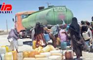 کشف منابع جدید آب در سیستان و بلوچستان