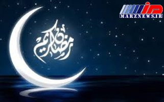 پنجشنبه اولین روز ماه مبارک رمضان در کشورهای عربی