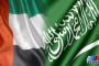 نخستوزیر عراق خواستار بازشماری دستی آراء در کرکوک شد