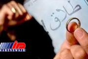 زنانی که در کردستان بدون اطلاع سهطلاقه میشوند