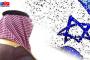 یگان موشکی یمن پایگاه نظامی مزدوران سعودی را هدف قرار داد