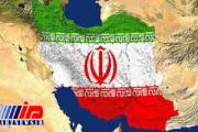 الحاق ایران به اوراسیا