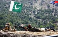 سفیر هند به وزارت خارجه پاکستان احضار شد