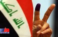 تشکیل کمیتهای برای بررسی نتایج انتخابات عراق
