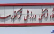 ششگلانی: مدیریت باشگاه تراکتورسازی باید به کارخانه محول شود
