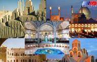 تحول صنعت گردشگری با ظرفیت سازی در جاذبه های توریستی