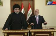 'نه' بزرگ مردم عراق به فرقه گرایی