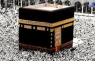 عربستان صلاحیت حفاظت از کعبه را ندارد