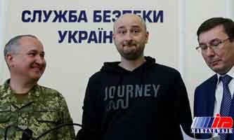 خبرنگار روس از دیار باقی به اوکراین بازگشت