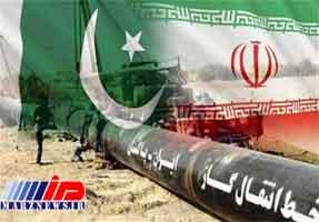 پاکستان از مزایای فراوان واردات گاز از ایران بی بهره است