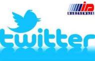 فیلتر توئیتر با حکم یک بازپرس در مشهد!