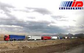 سرگردانی کامیونهای ترانزیتی در مرز دوغارون افغانستان