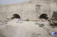 عملیات اجرایی سد خائیز در بوشهر آغاز شد
