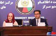 افغانستان حفر چاه های نفتش را به شرکتهای ازبکستان می سپارد