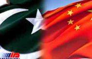 پاکستان وام یک میلیارد دلاری از چین دریافت کرد