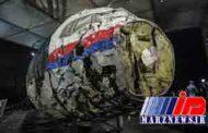 روسیه مسئول سرنگونی پرواز ام اچ 17 اعلام شد