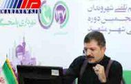 عضو شورای شهر مشهد آزاد شد