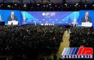 ایران و برجام محور اصلی همایش بین المللی سن پترزبورگ