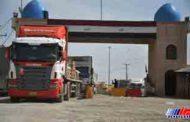 دروازه غیررسمی حلبچه با کرمانشاه بازگشایی شد