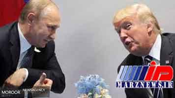 جنگ گازی روسیه و آمریکا