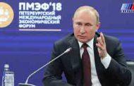 پوتین، اقدام یکجانبه آمریکا در خروج از برجام راغیرسازنده خواند