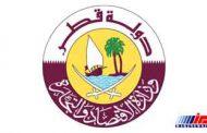 قطر خرید و فروش کالاهای عربستان و امارات را ممنوع کرد