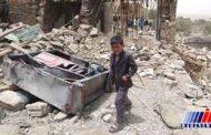 حمله سعودی ها به مسجدی در یمن سه کشته برجا گذاشت