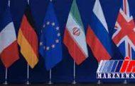 9 پیشنهاد عملیاتی برای اروپا، چین و روسیه