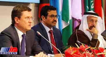 اظهار نظر روسیه در مورد کاهش تولید نفت ایران