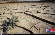 سیستان و بلوچستان کم بارش ترین استان کشور معرفی شد