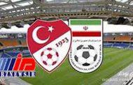امشب؛ ترکیه - ایران بعد از 44 سال/همسایه ای که داخل و خارج زمین چمن، فوتبال را از ما بُرده!