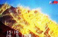 پاکستان؛ 20 سال پس از آزمایش بمب هسته ای