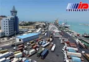 نرخ تعرفه خدمات بندری در بوشهر کاهش یافت