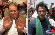 روزهای پایانی حزب حاکم پاکستان و وضع نامشخص سیاسی کشور