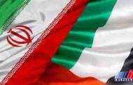 یک بام و دو هوای امارات در قبال ایران