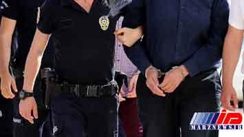 247 نفر به اتهام همکاری با گروه گولن در ترکیه بازداشت شدند