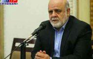 عراق بهترین بستر برای صادرات و سرمایه گذاری است
