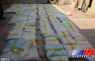 یک تن و700 کیلوگرم مواد مخدر در هندیجان خوزستان کشف شد