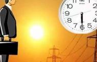 مصوبه کاهش ساعت کاری در برخی استانها