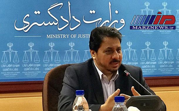 انتقال ۴ محکوم ایرانی از ارمنستان به کشور
