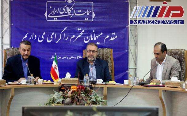 سومین نشست شورای سیاستگذاری همایش بین المللی اربعین حسینی(ع)