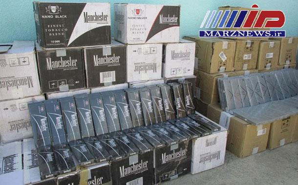 فهرست قیمت محصولات دخانی اعلام شد