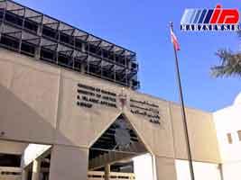 بحرین شش شهروند خود را به حبس ابد محکوم کرد